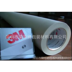 供应高温玻璃布胶带 3m69玻璃布胶带 3m79玻璃布胶带