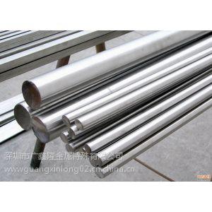供应厂家批发S41610 S35000耐热钢管材S35500 S45000 不锈钢 板/棒/线