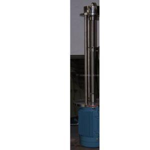 供应间歇式高剪切乳化机