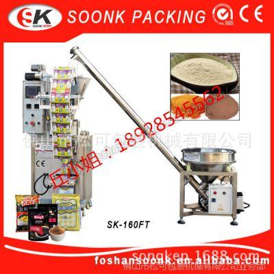 供应【爆款】湖南那里有小苏打粉卖 来自松可 全自动苏打粉包装机械