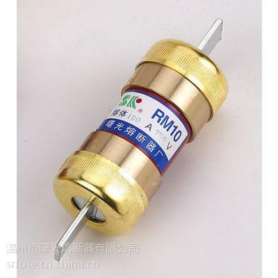 供应RM10--250V-200A有填料封闭管式低压熔断器