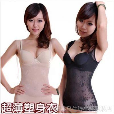 薄塑身衣美体收复衣托胸瘦身背心收副乳上衣收腹无痕束身衣女