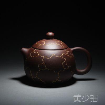 紫砂壶 宜兴厂家直销紫砂茶壶倒把西施壶240毫升 可定做LOGO