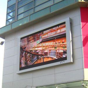 供应惠州LED全彩显示屏安装,惠州广告公司