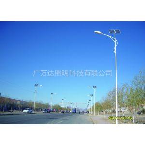 供应广万达路灯太阳能路灯 路灯工程案例