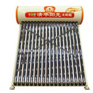 烟台清华阳光太阳能  金刚加强系列太阳能热水器服务烟台市民