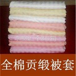 供应供应加工蚕丝被的被套哪里有,纯棉双人内胆价格