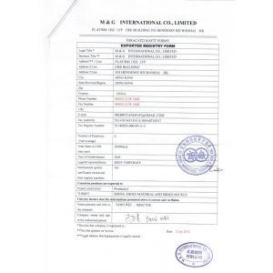 纺织品类出口商登记证认证流程