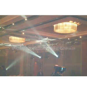 供应呼和浩特会议会展制作,舞台桁架,灯光音响租赁