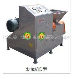 供应行业领先秸秆木炭机厂家绿色能源产业秸秆木炭机