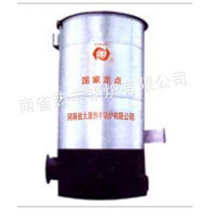 供应立式燃煤高中低温热风锅炉