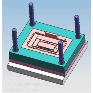 供应上海欣运供应塑胶模具 塑料模具开模 免费开模注塑加工厂