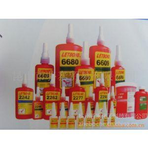 供应胶黏剂析配方分析--胶黏剂成分分析--浙大旗下检测机构