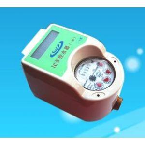 供应热水收费机|校园水控系统|打卡水控机