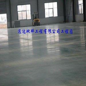 供应超使用周期耐磨地坪||青州超使用周期耐磨地坪||瀚生