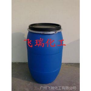 供应聚季铵盐-7 聚季胺盐M550 聚季铵盐M550 化妆品原料 M2001