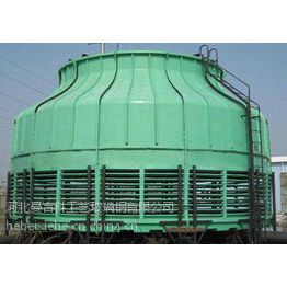 供应方形逆流式玻璃钢冷却塔-圆形逆流式冷却塔-河北曼吉科玻璃钢公司