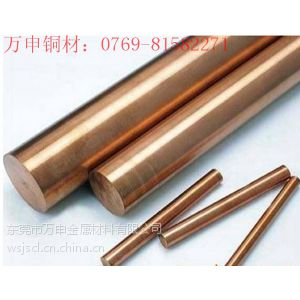 供应铬锆铜C18150铜板