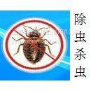 供应淮南杀虫公司专业提供家庭酒店等行业杀虫灭鼠服务