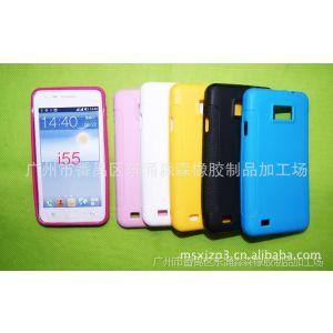 供应工厂直销:酷比/KOOBee i55手机全磨砂防滑套 手机保护套