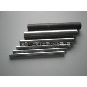 供应益励 耐蚀合金NS322板材/棒材