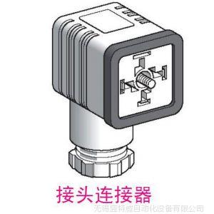 供应施耐德接头连接器 布缆配件 XZCC43FCP40B 施耐德传感器连接线缆