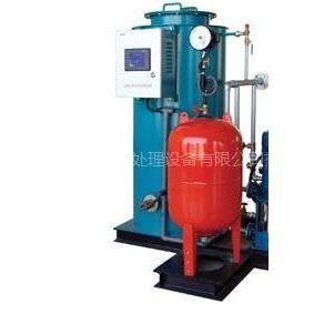 供应定压补水装置稳压膨胀器
