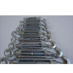 供应DIN1480花兰, 美式叉叉花兰螺丝