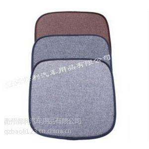 供应厂家供应  高级亚麻 对装 防滑 硅胶 汽车坐垫