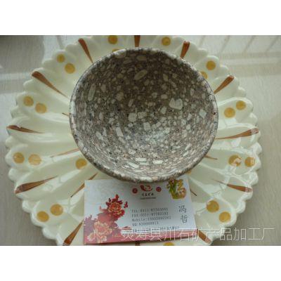 川石矿业供应麦饭石碗,天然麦饭石碗,石头碗,微量矿物元素