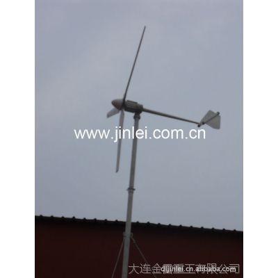 300W  家用风力发电机