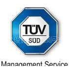 供应苏州TUV认证/SGS认证/AQA认证/苏州体系认证/ISO认证服务
