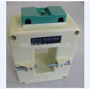 供应安科瑞AKH-0.66P 5P10变压器差动保护低压电流互感器