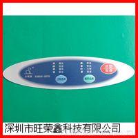 供应厂家订做、PC薄膜面贴、柔性薄膜面贴