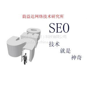 供应专家北京网站建设,量身定制专业网站