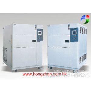厂家供应温度冲击试验槽LTS-150-3P冲击试验槽 储运设备试验槽!