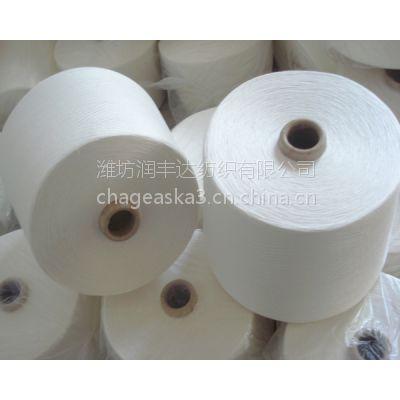 纯大化纤5支7支10支16支21支32支气流纺涤纶纱