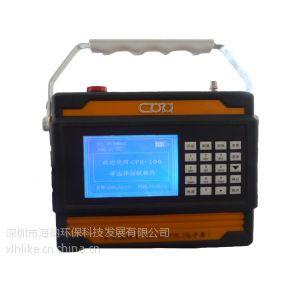 供应电子鼻多功能综合气体分析仪器 多气体分析仪器