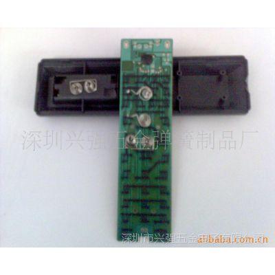 供应7号电池弹簧 摇控器弹簧 玩具弹簧 五金弹簧