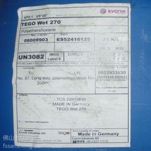 供应TEGO Wet 270 基材润湿剂 适用于溶剂型和无溶剂型(双组分)配方