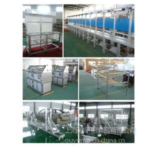 供应工业铝材厂家直销制作工作台,流水线,自动化设备框架,隔断,护栏及测试台等等
