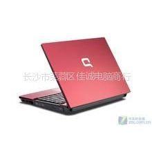 供应长沙惠普笔记本电脑维修,惠普笔记本黑屏售后级专业维修点