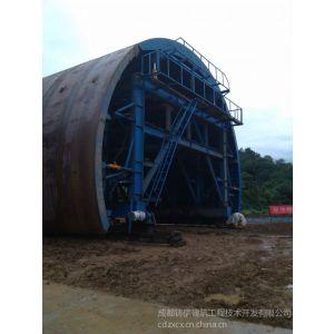 供应隧道模板台车