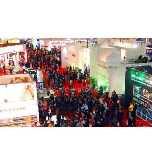 供应2013广州汽车用品展会