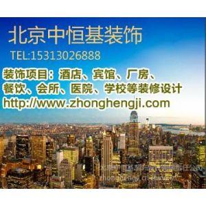 供应北京专卖店装修公司 北京通州区装饰公司 北京写字楼装饰公司