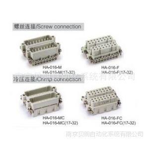 供应厦门唯恩WAIN  HE-016(17-32)系列标准型工业连接器