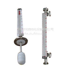 供应西安燃料油液位计价格、厂家、图片