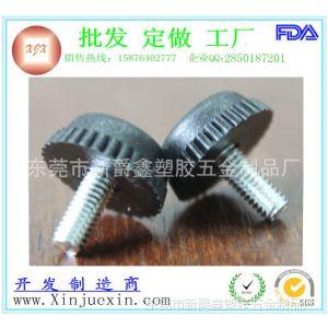 供应16mm-m4*10环保塑胶头手拧螺丝、胶头螺丝、手拧螺丝、手柄螺丝