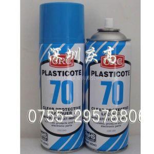 CRC70线路板保护漆2043防潮漆三防漆