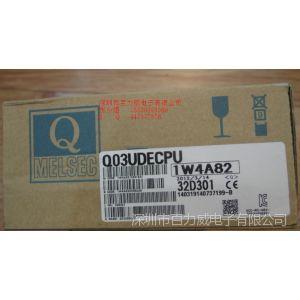 特价供应MITSUBISHI三菱原装全新正品QX80  Q06HCPU  Q02HCPU